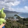 【 奇跡の日本三景 】京都・日本海側『 天橋立(あまのはしだて) 』をここに観る!