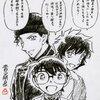【アニメ】『名探偵コナン 緋色の弾丸』公開が2021年に延期しました【感想】