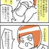 【漫画】私と乳2