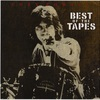 COZY POWELL - BEST OF THE TAPES (LANGLEY DELUXE 001)