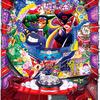 サンスリー「CR ヤッターマン~われら天才ドロンボー~」の筐体&PV&ウェブサイト&情報
