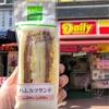 デイリーヤマザキ 本八幡駅前店