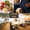 【オススメ5店】栄(ミナミ)/矢場町/大須/上前津(愛知)にあるタイ料理が人気のお店