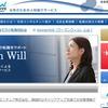 womanwillウーマンウィルの評判は女性転職専門