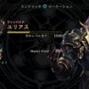 【シャドバ】蝙蝠アグロヴァンプ