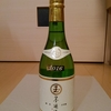 墨廼江酒造 純米大吟醸 玉