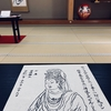 今度は写仏会、初冬の松島瑞巌寺