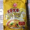【韓国インスタントラーメン】オットギチーズラーメンをいただきました