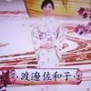 歴史秘話ヒストリア「富山のくすりうり」 - 2020年6月ふつか