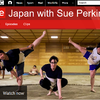 BBCの「Japan with Sue Perkins」を見て、並行世界の日本の話かと思った件