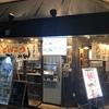 三豊麺(さんぽうめん) なんば日本橋店  てぃ~けぇ~のラーメン紹介!!#⃣03