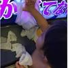 1歳半とまらないヨダレ/スタイを作る