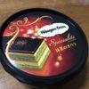 [ま]ハーゲンダッツのスペシャリテ「抹茶のオペラ」が美味しくて冬/期間限定 @kun_maa