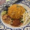 【通りすがりの】Boat Noodle【カスタマイズわんこそば】