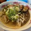 東広島市『ラーメン・つけ麺 よろしく』魚介とんこつ醤油ラーメン
