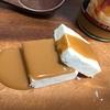 糖質3g以下のチーズケーキ Kiri & Walden Farmsのキャラメルシロップ