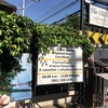タイ-チェンマイ-ピン川を眺めながらのんびりダラダラ過ごせるカフェ The Old Place No.89