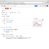 [Google Calendar API]guestsCanModify, guestsCanInviteOthers, guestsCanSeeOtherGuestsの仕様