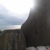 子宝祈願❤瀬長島の子宝岩❤