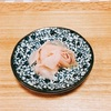 新生姜でガリを作りました。可愛い綺麗なピンク色