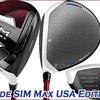 テーラーメイド SIM Maxドライバー 限定モデル 限定色で 新発売です。。新スパイダーパター FCGもご覧ください。