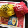 マックvsマクド 東京バーガーと大阪バーガー食べ比べ!