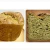 抹茶とクルミのご飯パン
