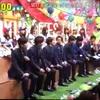 テレ東音楽祭(3)☆V6