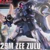 HGUC 1/144 AMS-129M ゼー・ズール (機動戦士ガンダムUC)