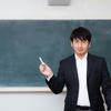 中学生の子供に小学校の復習させたい保護者におすすめの教材