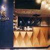 東京でフルーツとコーヒーが融合した新感覚のコーヒーが楽しめる😊😊「AOTIGER 原宿店」😃😃
