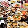 【オススメ5店】本厚木・相模大野・海老名・伊勢原(神奈川)にあるピザが人気のお店