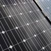 京都太陽光の工事が着工です。