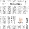沖縄知事選⇒総選挙も 意志示したい
