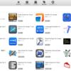 iOSアプリ開発メモ No.1 -開発に向けた準備-