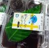 越前 福井県の夏の和菓子・お菓子