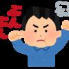日雇い派遣 モバイト・ドット・コム(グッドウィル)でバイトしてみた! 後編