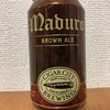 アメリカ CIGER CITY Maduro BROWN ALE