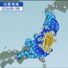"""日干支【戊申】は""""エネルギーが衝突する"""" 過去大地震が発生している日"""