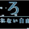 【厳選】ブロガー小太りさんのここがすごい3選!!
