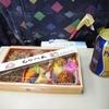 金曜日の夜に発作的に東京を脱出し、一泊二日で上高地へ行ってきた。プレミアムなフライデーだった。