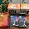 【STARBUCKS/スターバックス】スターバックス® プレミアム ミックス カフェ ラテ with マグカップほかネスレ通販で期間限定商品を色々購入してみました❣️