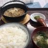 昭和の雰囲気漂う食堂で、豚モツ煮込み定食~春日食堂(山形県天童市)
