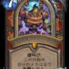【新カード評価】博士のメカメカ大作戦
