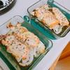 オーブンで放置するだけ!簡単サーモンのオーブン焼きの作り方|レシピ
