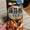 亀田製菓(海苔巻バラエティー)
