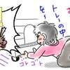 うさぎの日常 21☆大晦日の掃除 ~兎ケージの掃除中突っ込んでくる兎~