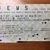 私は、秩父宮豪雨ライブの現場にいた。