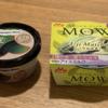 抹茶対決  バーゲンダッツVSMOW