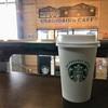 八方尾根スキー場でスターバックスを【HAPPO USAGIDAIRA CAFE】